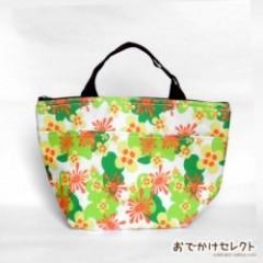 ランチバッグ 保冷 レディースバッグ おしゃれ 花柄 エコバッグ トートバッグ