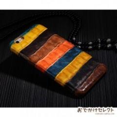iPhone6 ケース ブランド おしゃれ 本革レザー iPhone6Plus クロコ型押し