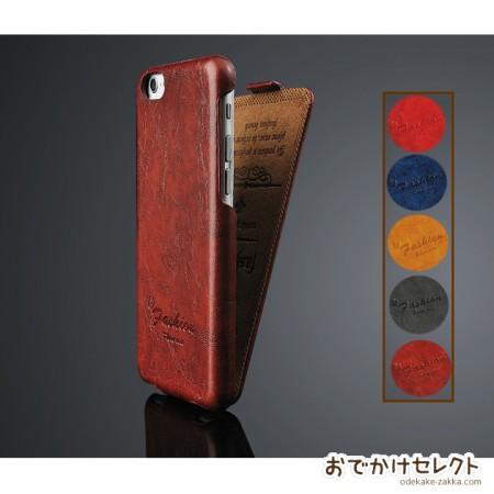 iPhone6s/6 ケース 縦開き 手帳型 人気 レザーアイフォン6sケース スマホカバー
