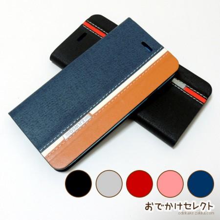 iPhone6 ケース 手帳型 人気 iPhone6Plus おしゃれ バイカラー デニム レザー