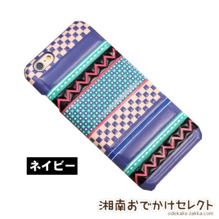 iPhone6 ケース おしゃれ女子 表面レザー民族風 アイフォン6ケース スマホカバー